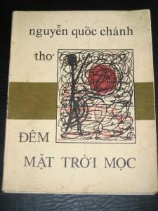 """Bìa trước tập thơ """"Đêm Mặt Trời Mọc"""""""