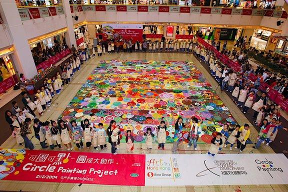 Circle Painting ở Hongkong