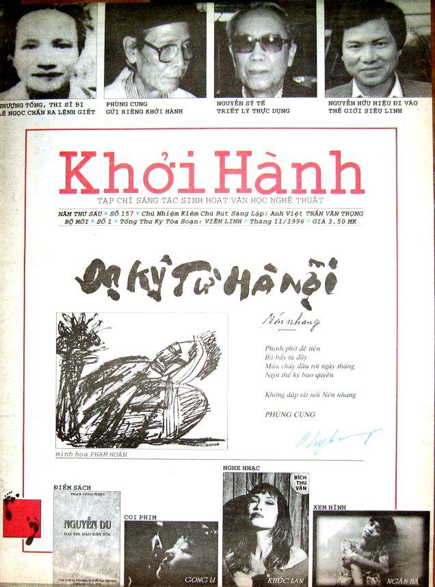 Khởi Hành hải ngoại, số đầu tiên, 11.1996